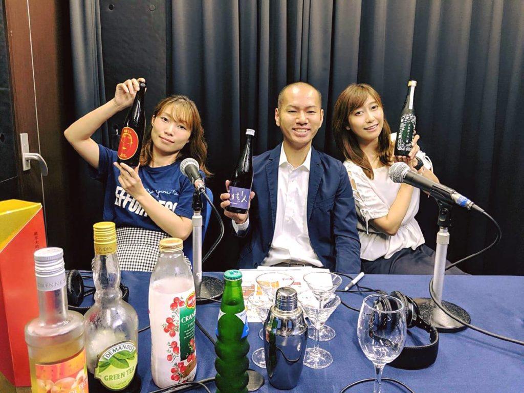 「清桜~ラジオはじめました~」で出演します! 本日19時より