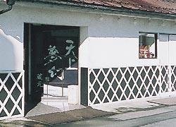 株式会社中勇酒造店
