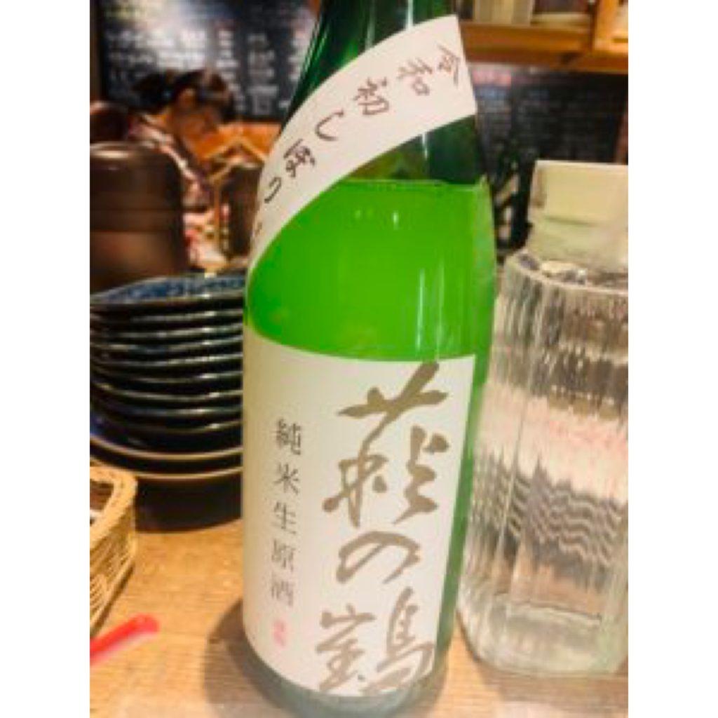 【お店紹介】日本酒専門店 采(さい)さん