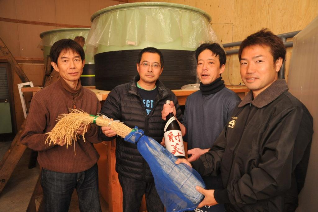 杉原酒造株式会社