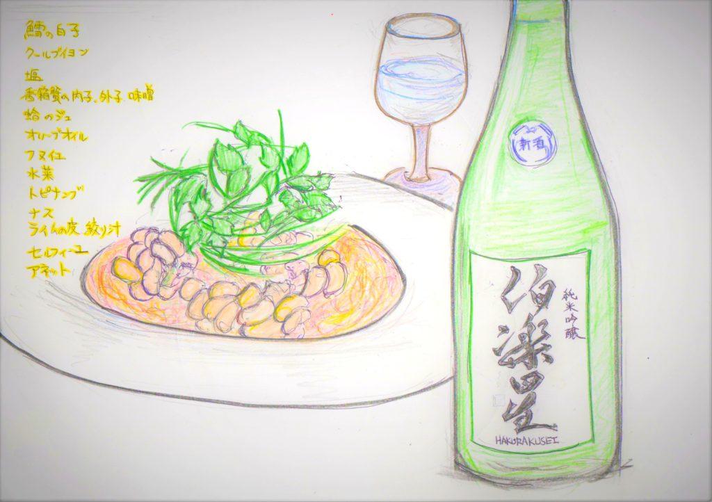 TBS グランメゾン東京 第9話「白子のポッシェ」に勝手にマリアージュ! by 日本酒王子