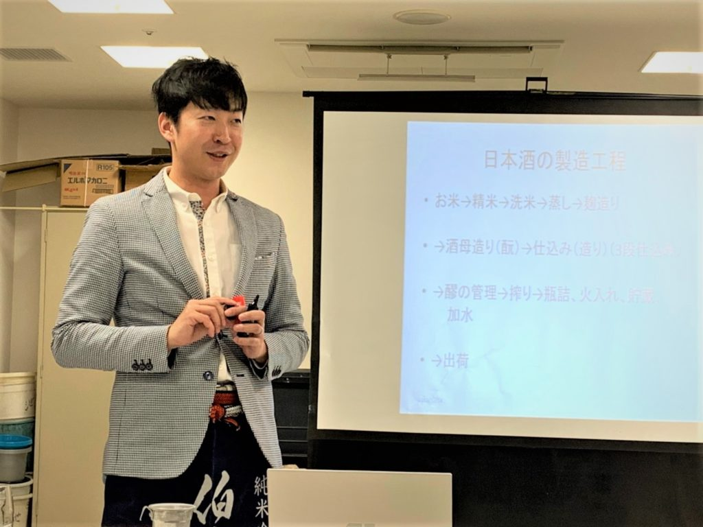 NHK文化センター「日本酒講座」燗酒編♬