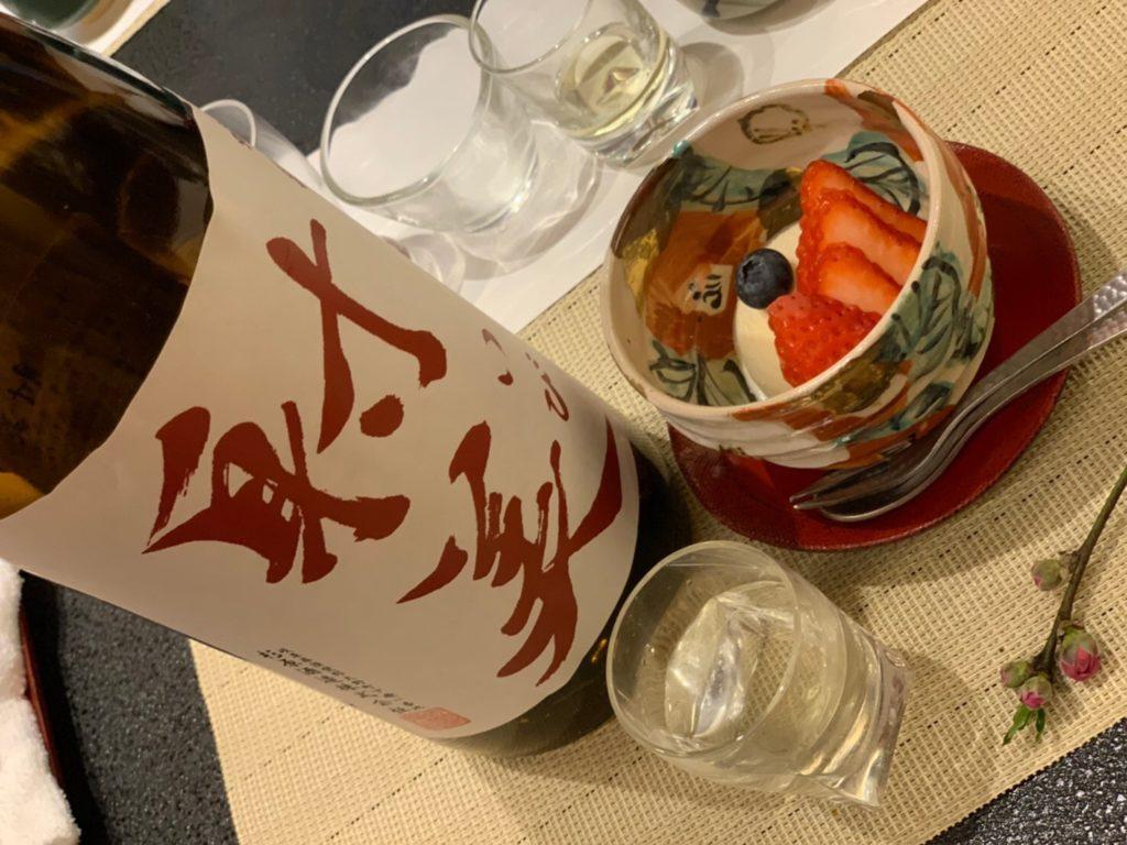 岐阜の地酒と絶品割烹 マリアージュ会【射美編】