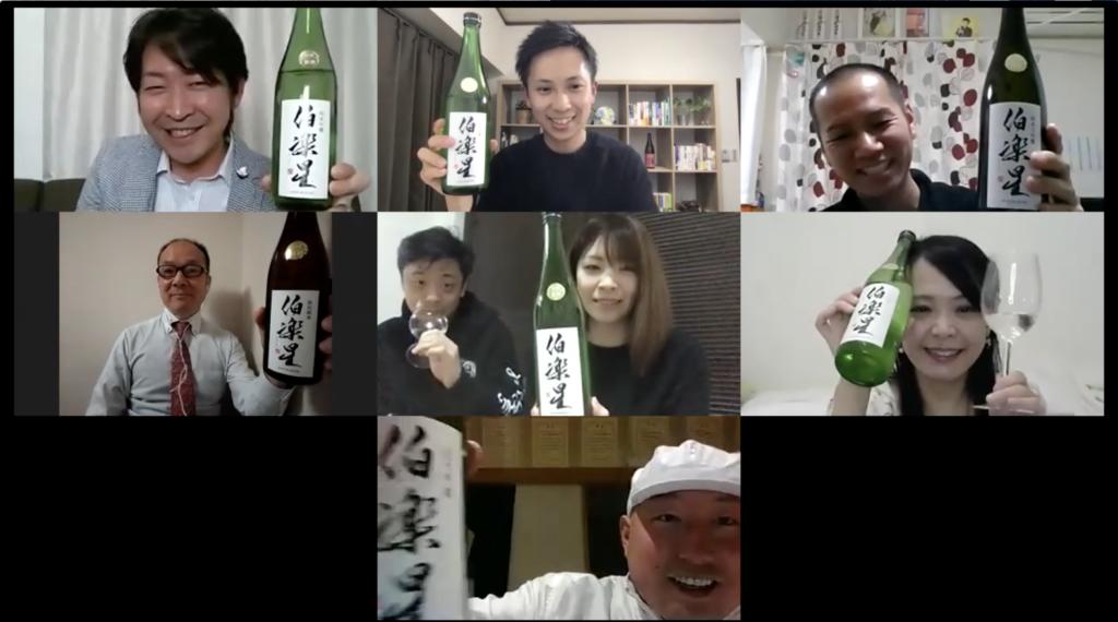 【「文佳人」醸造元 有澤 綾さんと一緒にオンライン飲み会をしませんか? 】※写真は前回のオンライン飲み会