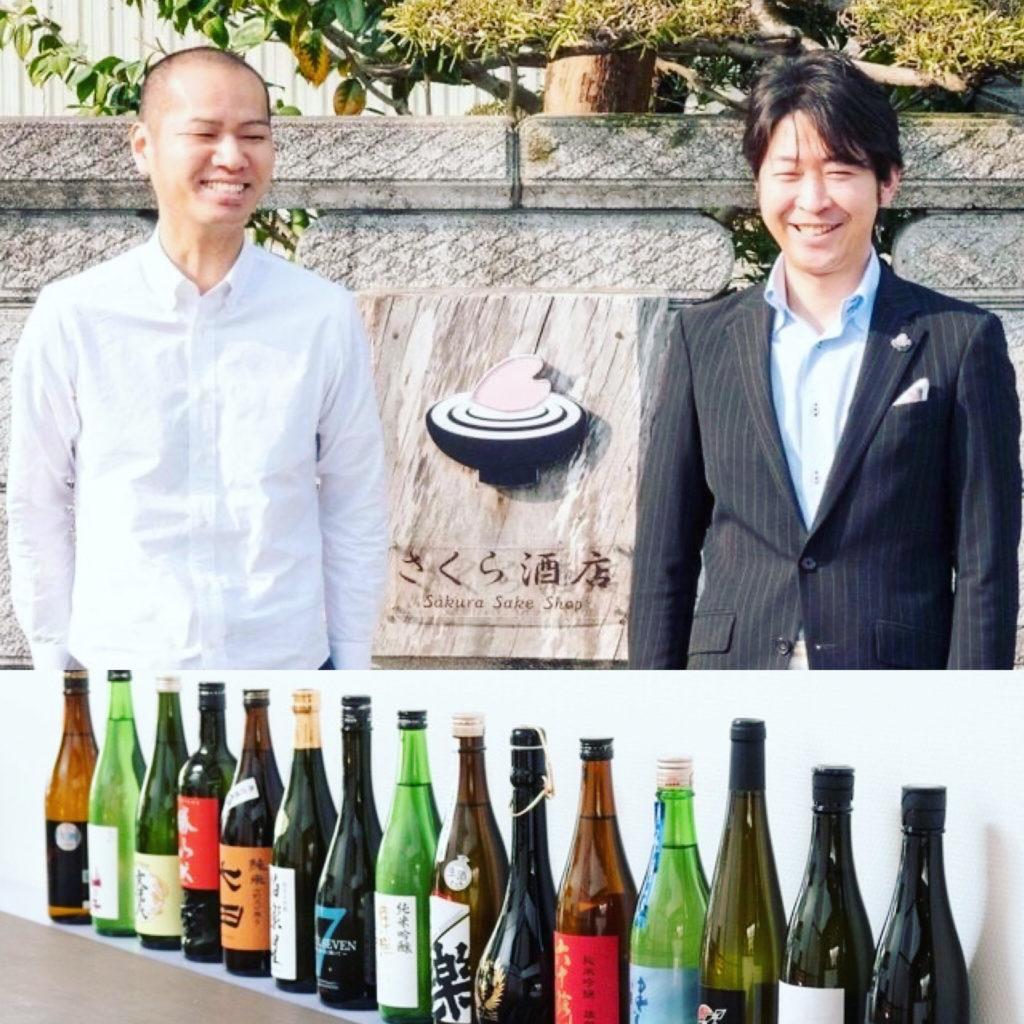 【明日(5/1)蔵元支援につながる「マイナス5℃熟成日本酒」プロジェクトを開始します!】