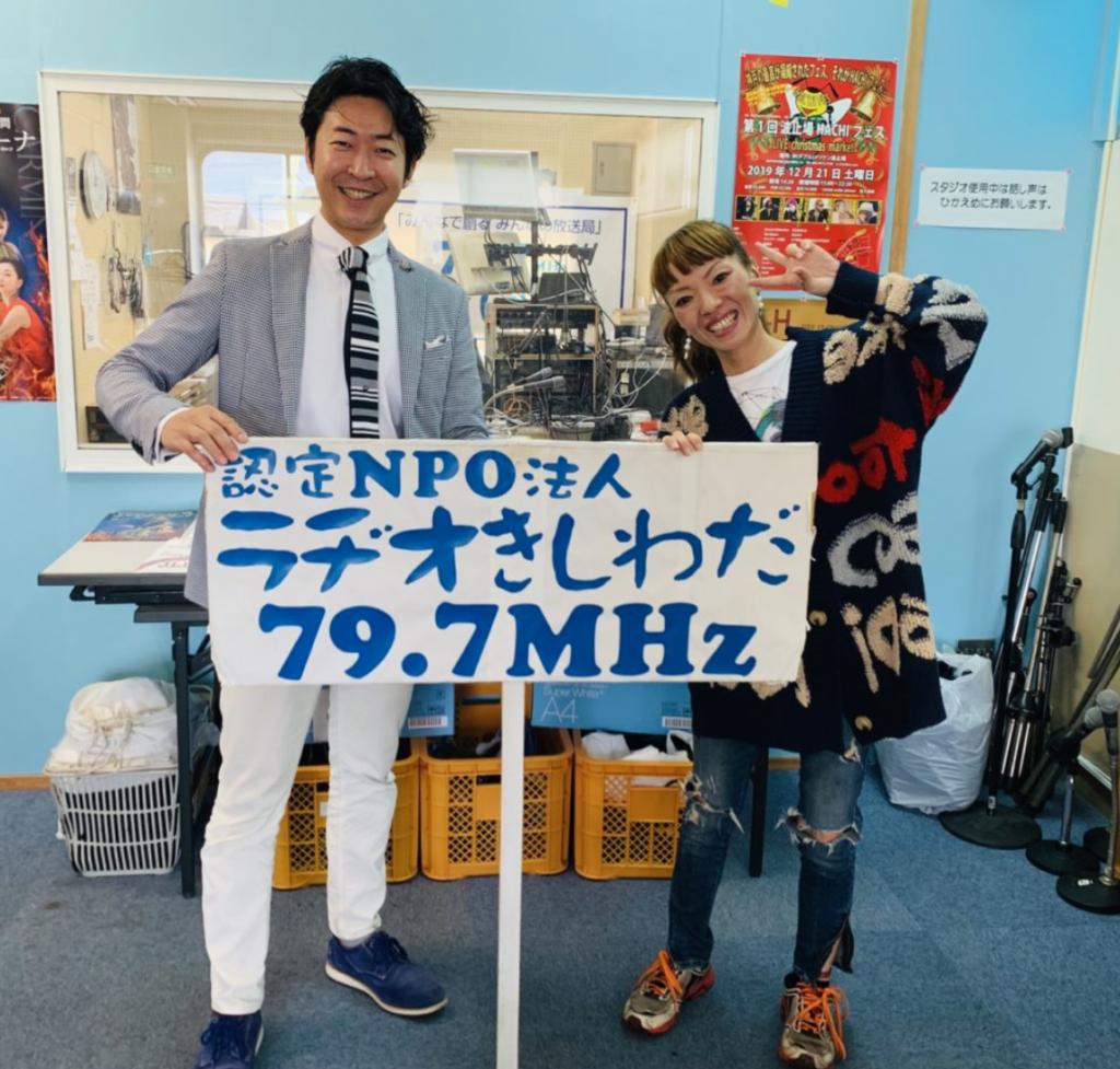 2019年 10月 ラヂオきしわだ 近藤が生放送出演!