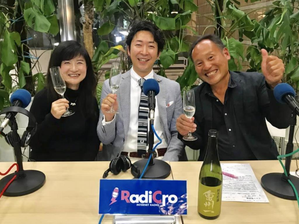 2019年 10月 Radicro 「笑う門には福来る 庭のソムリエ 石坂拓司の これでいいのだ!!」に近藤が出演しました!