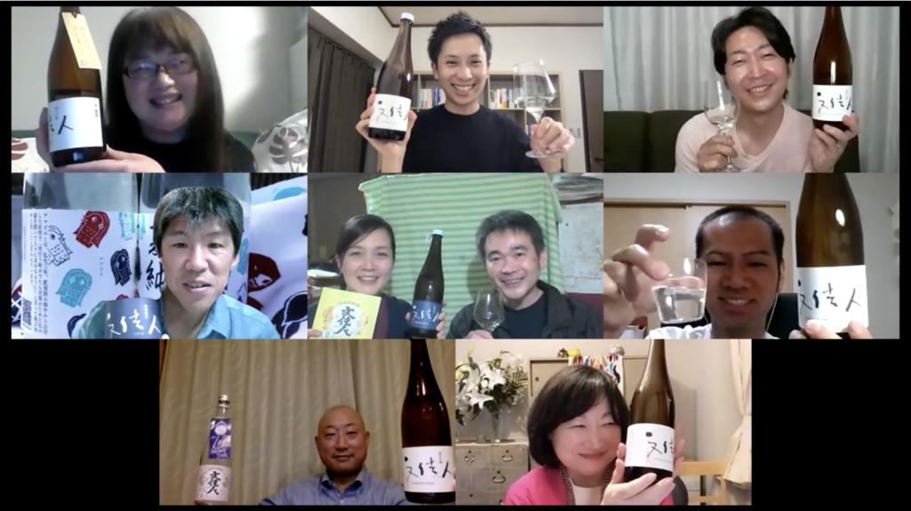 【津島屋】第3回 「蔵元と飲む!さくら酒店オンライン飲み会」開催決定!