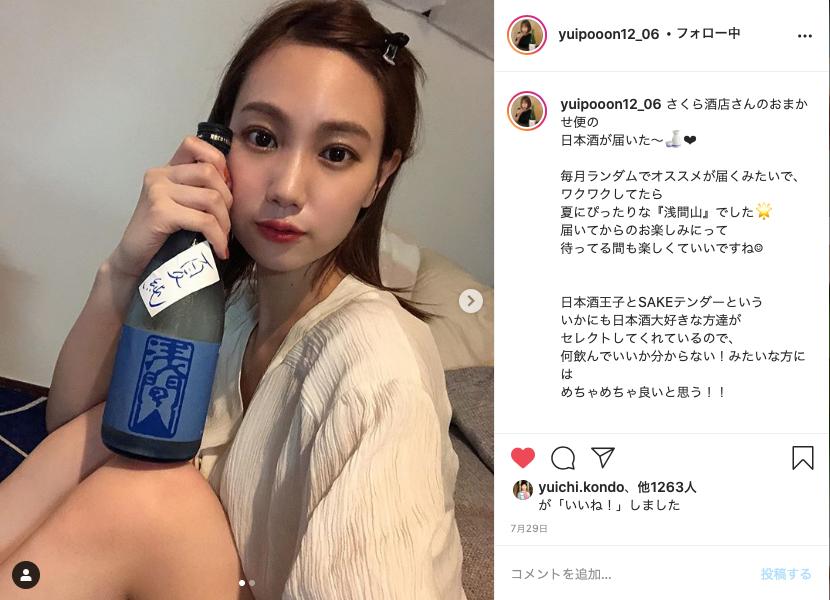 インスタグラマーの ゆいぽん @yuipooon12_06 さん が「日本酒おまかせ便 -酒標-」をご紹介して下さいました!