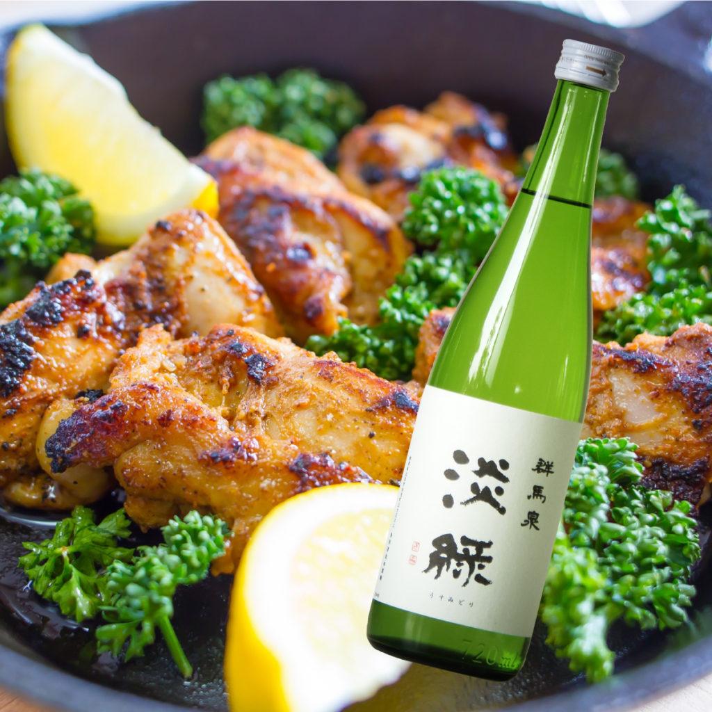 【日本酒王子の勝手にマリアージュ】  Dancyuの「スパイス香る基本のタンドリーチキン」に合わせてみた!