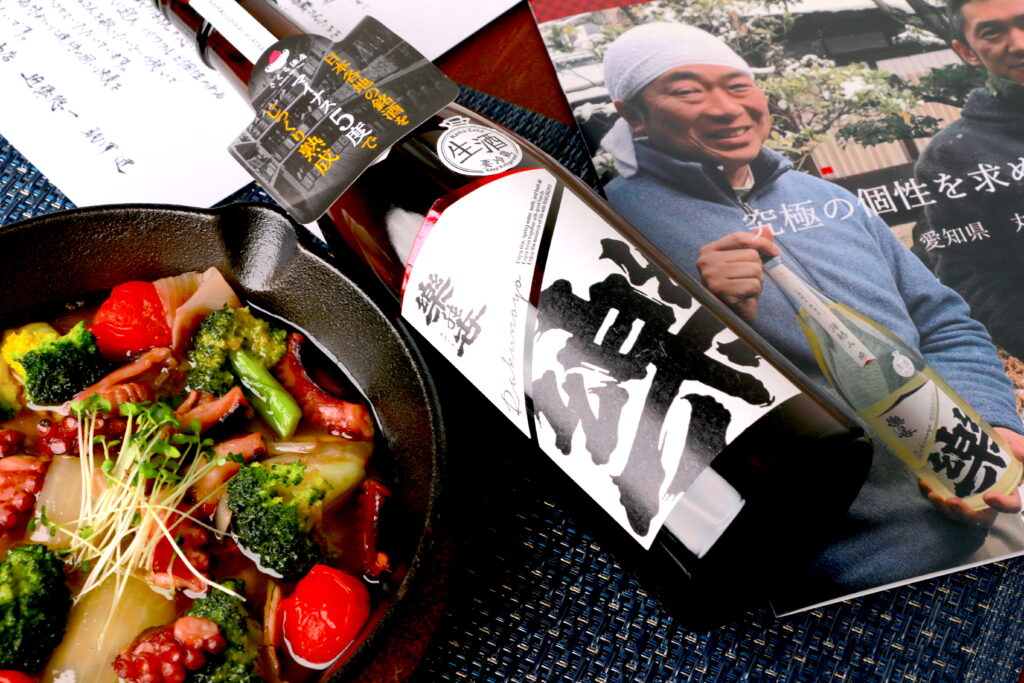 【3月の日本酒おまかせ便 マイナス5℃熟成コースをご紹介!】