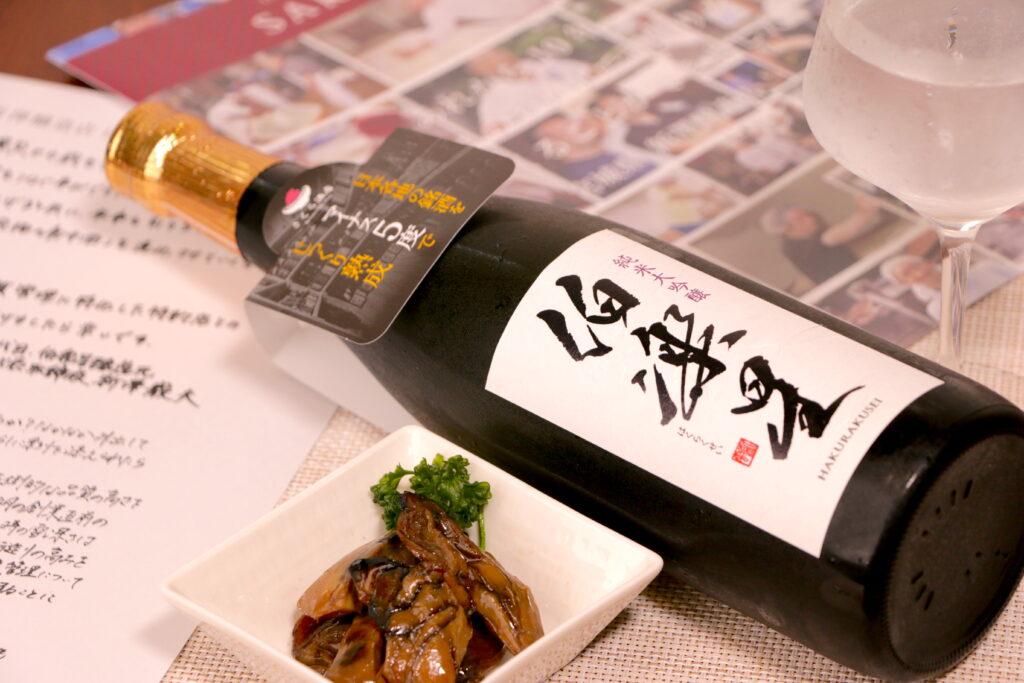 【5月の日本酒おまかせ便 マイナス5℃熟成コース】こんな「伯楽星」は飲んだことがない!初の熟成酒が登場!