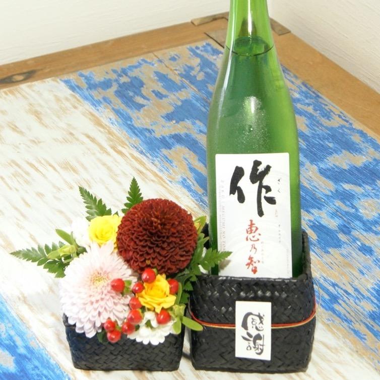 【2021 父の日 コラボ】コロナで会いにいけないお父様宛にフラワーアレンジメントと日本酒で感謝の気持ちを伝えませんか?
